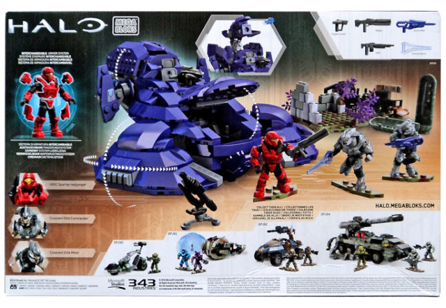 Halo Mega Bloks Summer 2016 Covenant Wraith Ambush Box Back