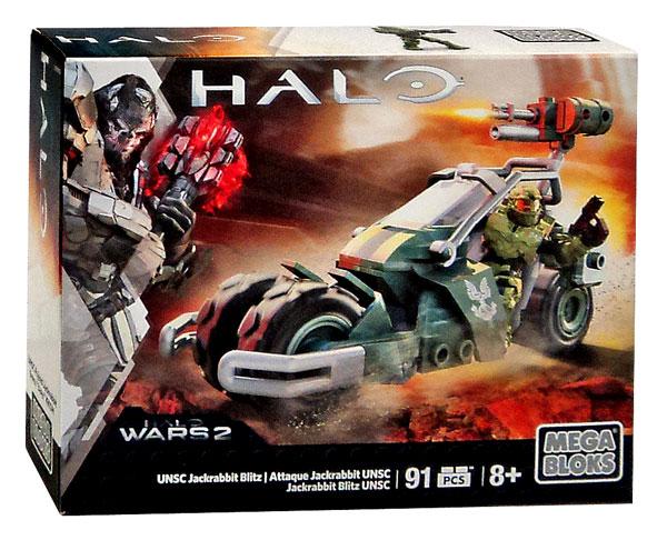 Halo Wars Suck 44